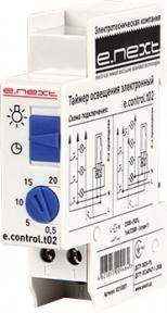 Таймер освітлення електронний E.Next e.control.t02